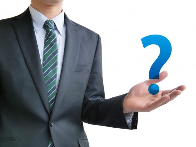 経営コンサルタントの業務(1)経営戦略策定、課題の解決、情報の提供